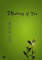 The Meaning of Tea's Making of Tea