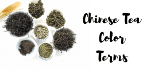 Chinese Tea Color Terms