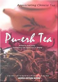 Appreciating Chinese Tea Series: Pu-erh Tea by Wang Jidong